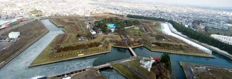 Goryokaku, Япония