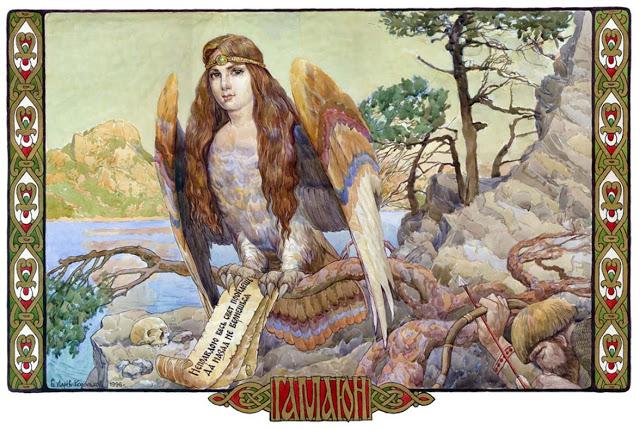 птица Гамаюн – наши древние славянские райские птицы, подобные ангелам